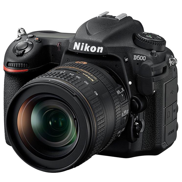 Nikon D500 vs Nikon D7500